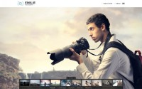 emilie-photography-template